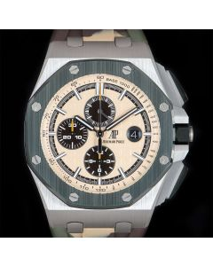 Audemars Piguet Royal Oak Offshore Camouflage Men's Stainless Steel Beige Dial B&P 26400SO.OO.A054CA.01