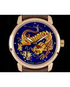 Ulysse Nardin Unworn Classico Dragon Gents 18k Rose Gold Blue Cloisonne Enamel Dial B&P 8156-111-2