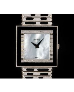 Piaget Rare Men's 18k White Gold White Mother of Pearl Dial Onyx Set 9200 C 426